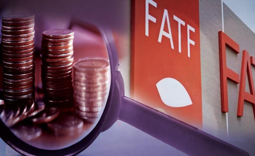FATF обязала криптобиржи раскрывать пользовательские данные