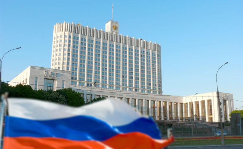 Минфин хочет разрешить куплю-продажу криптовалют в России