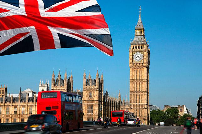 Великобритания разработала план по борьбе с отмыванием денег и финансированию терроризма