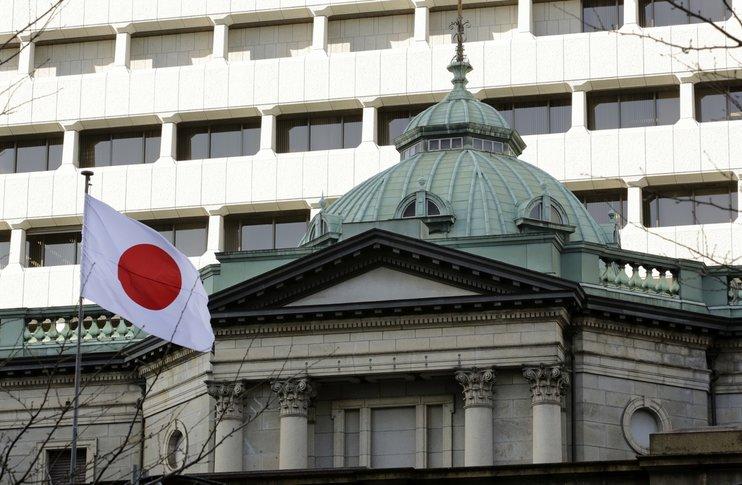 Власти Японии планируют запустить криптовалютный аналог SWIFT
