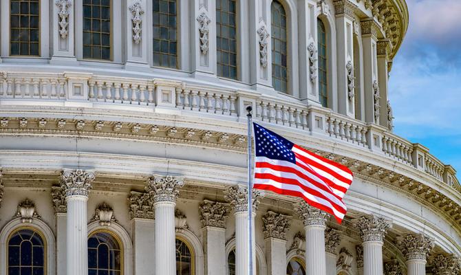 Комитет Сената США: «Мы не сможем запретить биткоин»