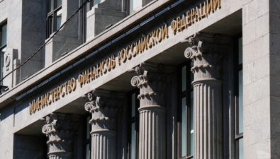 Минфин РФ: закон о криптовалютах «застрял»