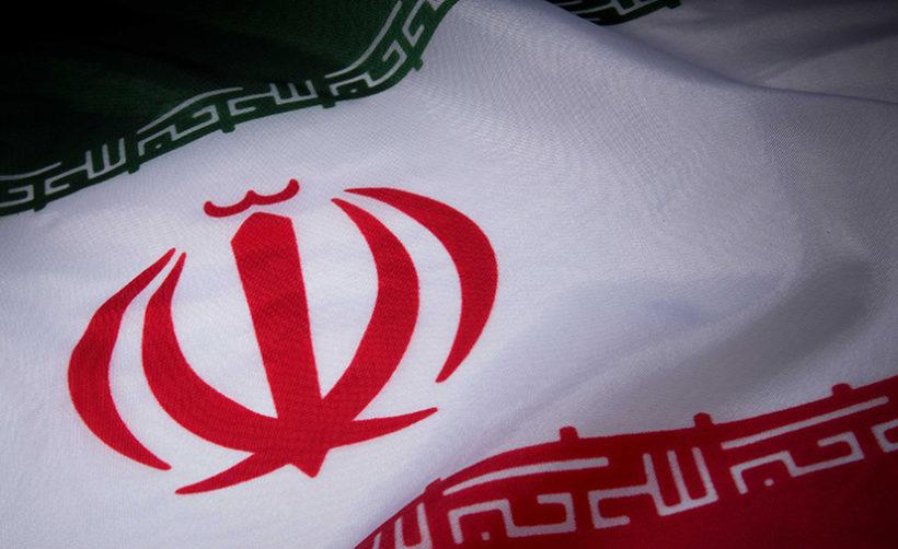 ЦБ Ирана: торговать биткоином в стране запрещено