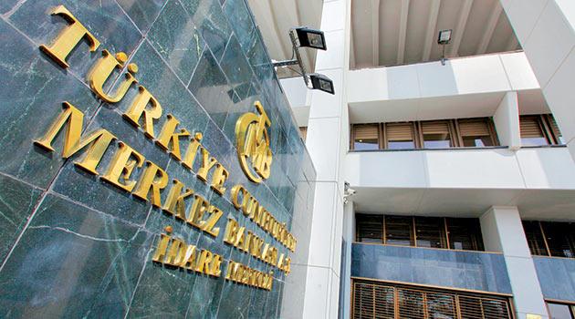 Центробанк Турции выпустит цифровую валюту к 2023 году