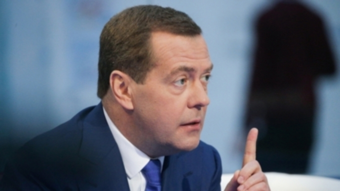 Медведев поручил правительству разобраться с криптовалютами до 1 ноября 2019 года
