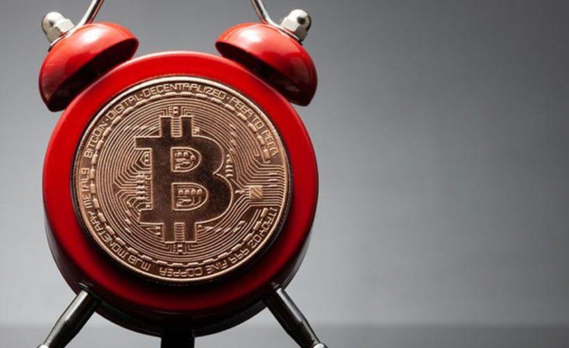 Добыт 18-миллионный биткоин