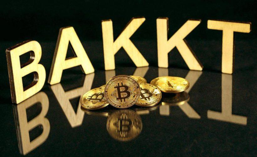 Bakkt запустила биткоин-опционы и расчетные биткоин-фьючерсы