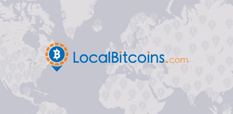 Новые правила верификации на LocalBitcoins