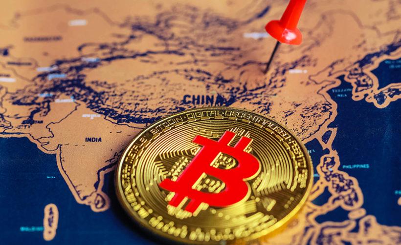 Новый криптовалютный рейтинг Китая: биткоин одиннадцатый, EOS первый