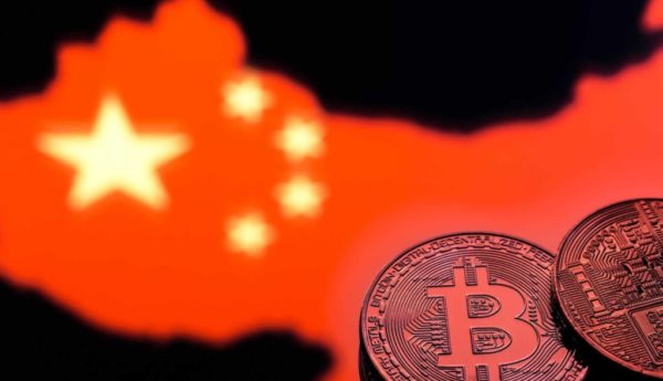 Китай отложил исследования цифрового юаня из-за коронавируса