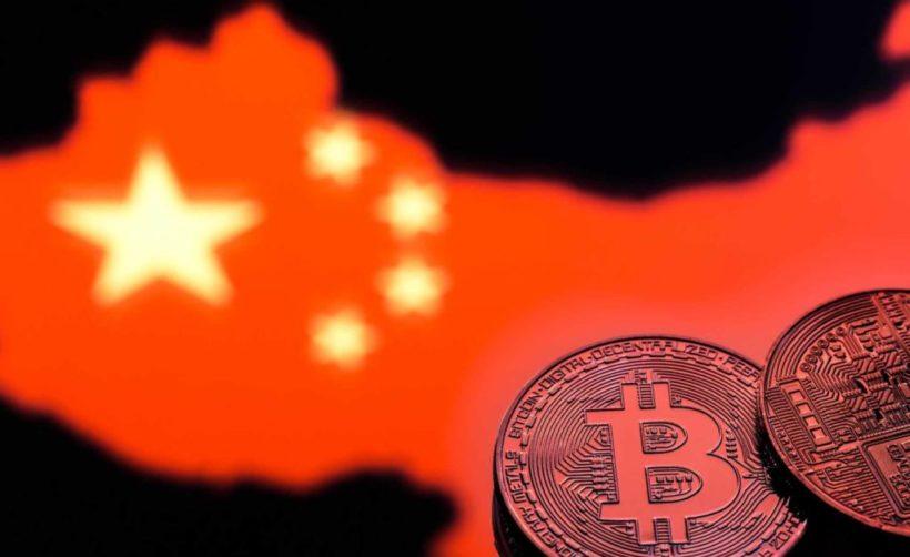 Крипто-юань будет запущен в мае