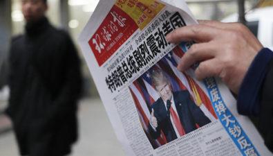 Государственное издание Китая опубликовало статью про биткоин