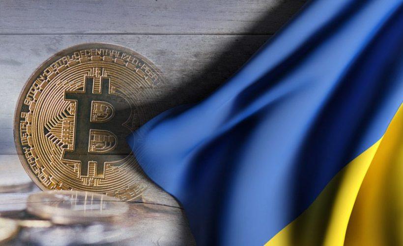 Binance открывает офис в Украине и добавляет гривну на сою торговую платформу