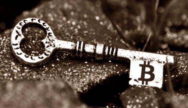 Кто спонсирует разработку Bitcoin?