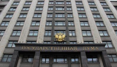 Госдума РФ представила новую версию закона о цифровых активах