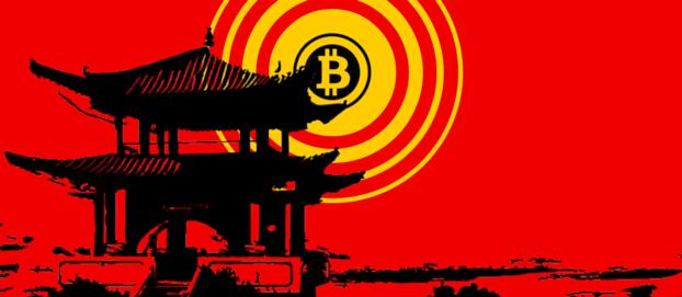 Как Китай биткоином жонглировал