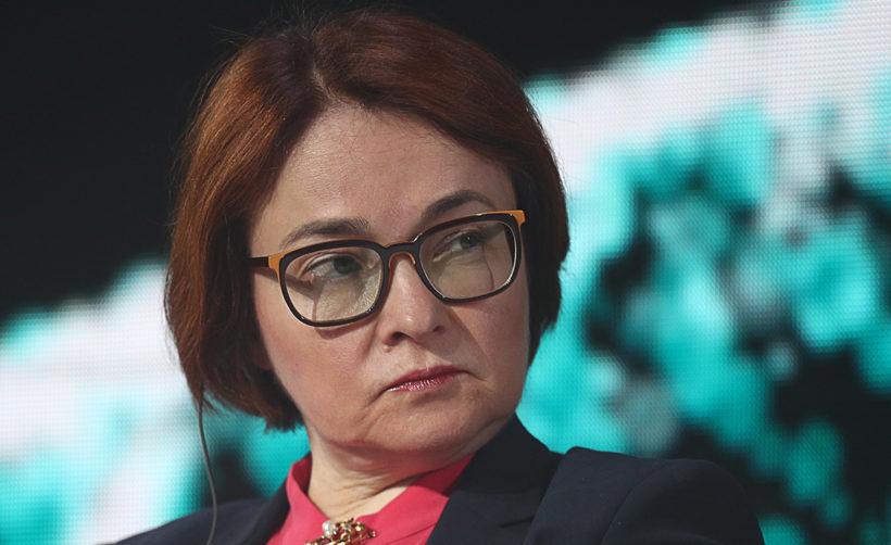 Банк России приступил к тестированию стейблкоинов