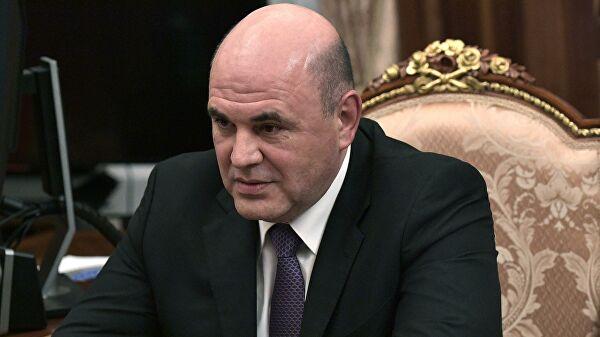 Новый премьер-министр России будет развивать цифровую экономику