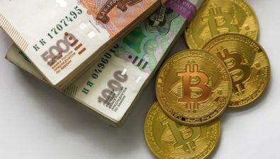 Фиат не пользуется спросом на криптовалютных биржах