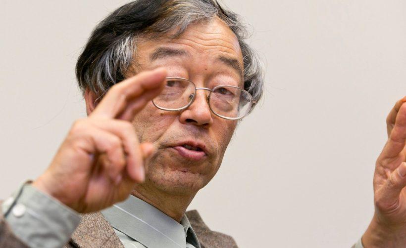 В Санкт-Петербурге умер Сатоси Накамото