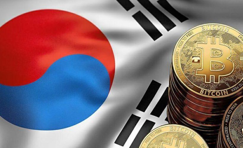 Южная Корея легализует биткоин