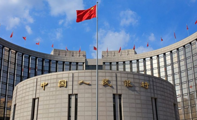 ЦБ Китая инвестировал $4,7 млн в блокчейн-платформу торгового финансирования