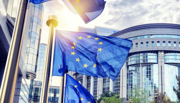 Еврокомиссия выделила 5 млн евро в качестве грантов блокчейн-проектам