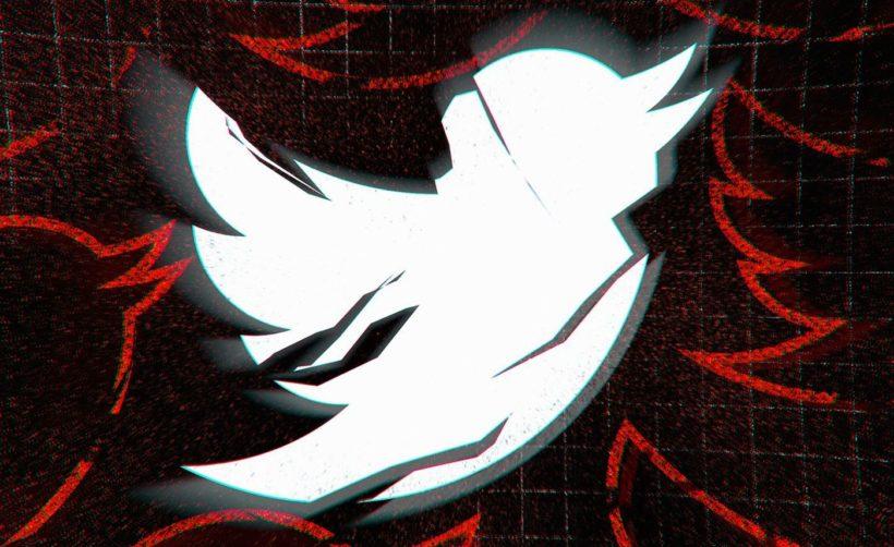 Twitter рассматривает возможность покупки биткоина