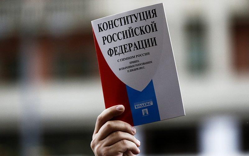 Паспортные данные россиян, участвовавших в голосовании за поправки в Конституцию, продаются в даркнете