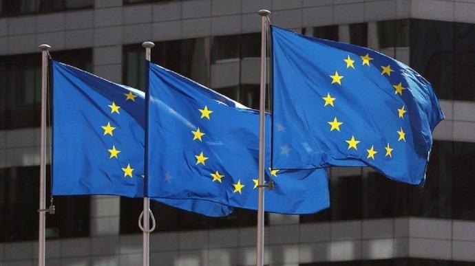 Еврокомиссия опубликовала предложение о регулировании цифровых валют