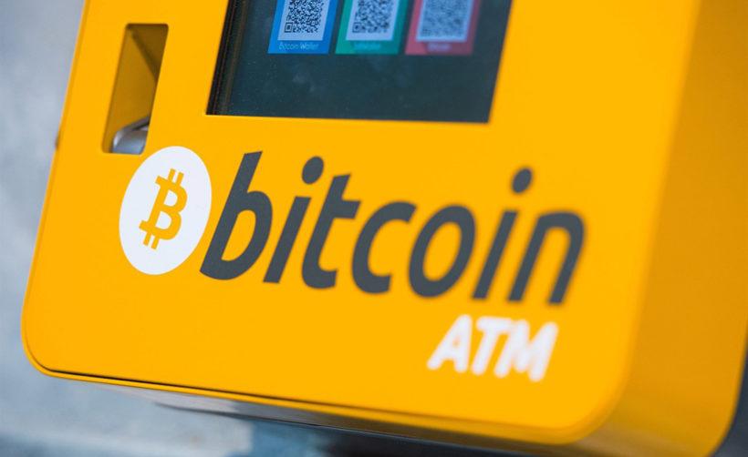 Количество биткоин-терминалов в мире превысило 10 тысяч