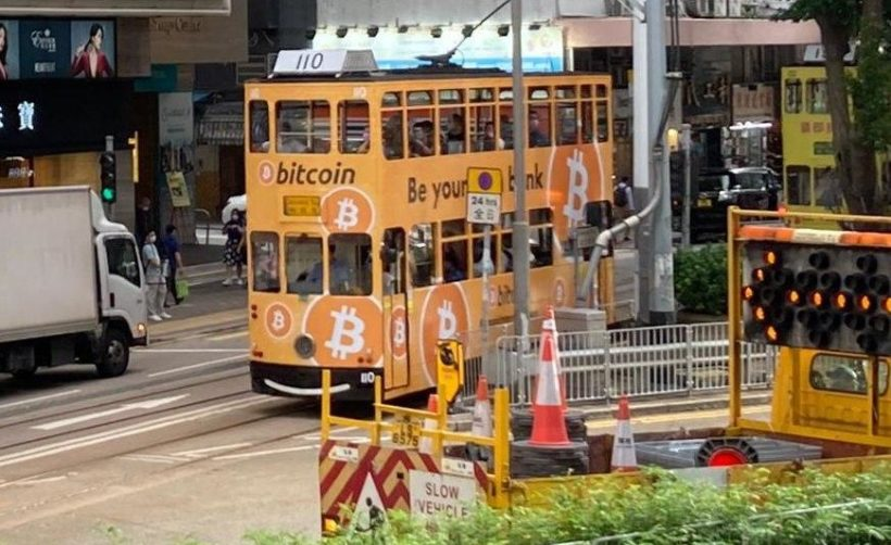 В Гонконге появились трамваи с логотипами биткоина