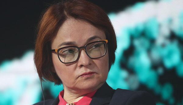 Глава Банка России: тестирование цифрового рубля может начаться в конце 2021 года