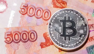 Как и где купить биткоин за рубли