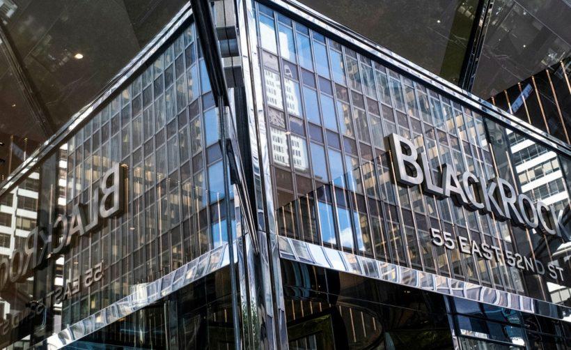Инвестиционный гигант BlackRock добавляет биткоин-фьючерсы в свои фонды